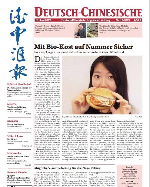 Ausgabe 12 - Juni 2012