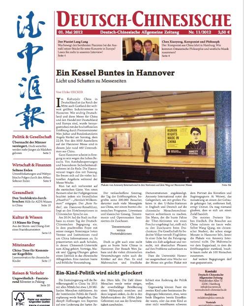 Ausgabe 11 - Mai 2012