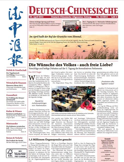 Ausgabe 10 / April 2012