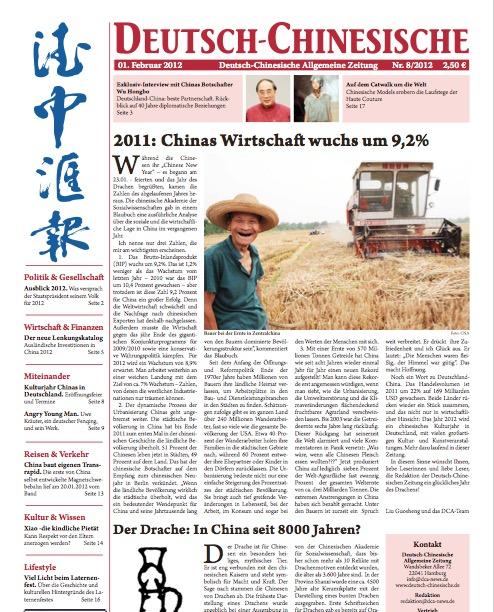 Ausgabe 8 - Februar 2012