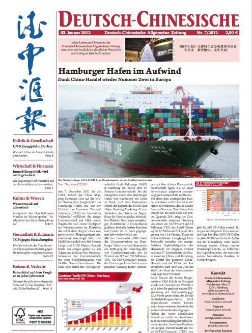 Ausgabe 7 - Januar 2012
