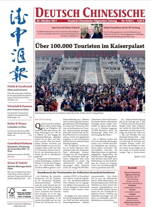 Ausgabe 5 - November 2011
