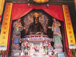 Huayan-drei-Heilige