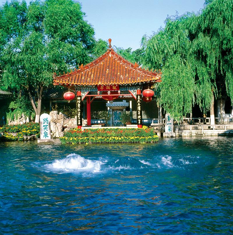 Jinan Quellen