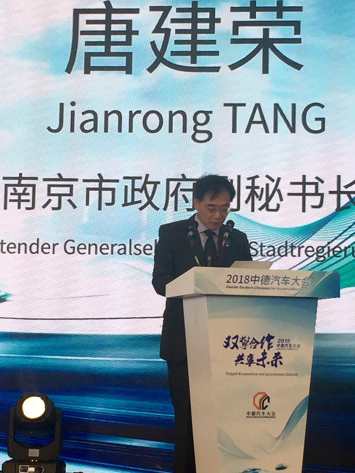 Generalsekretär TANG (Nanjing)