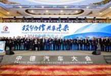 Deutsch-Chinesischer Automobilkongress Nanjing