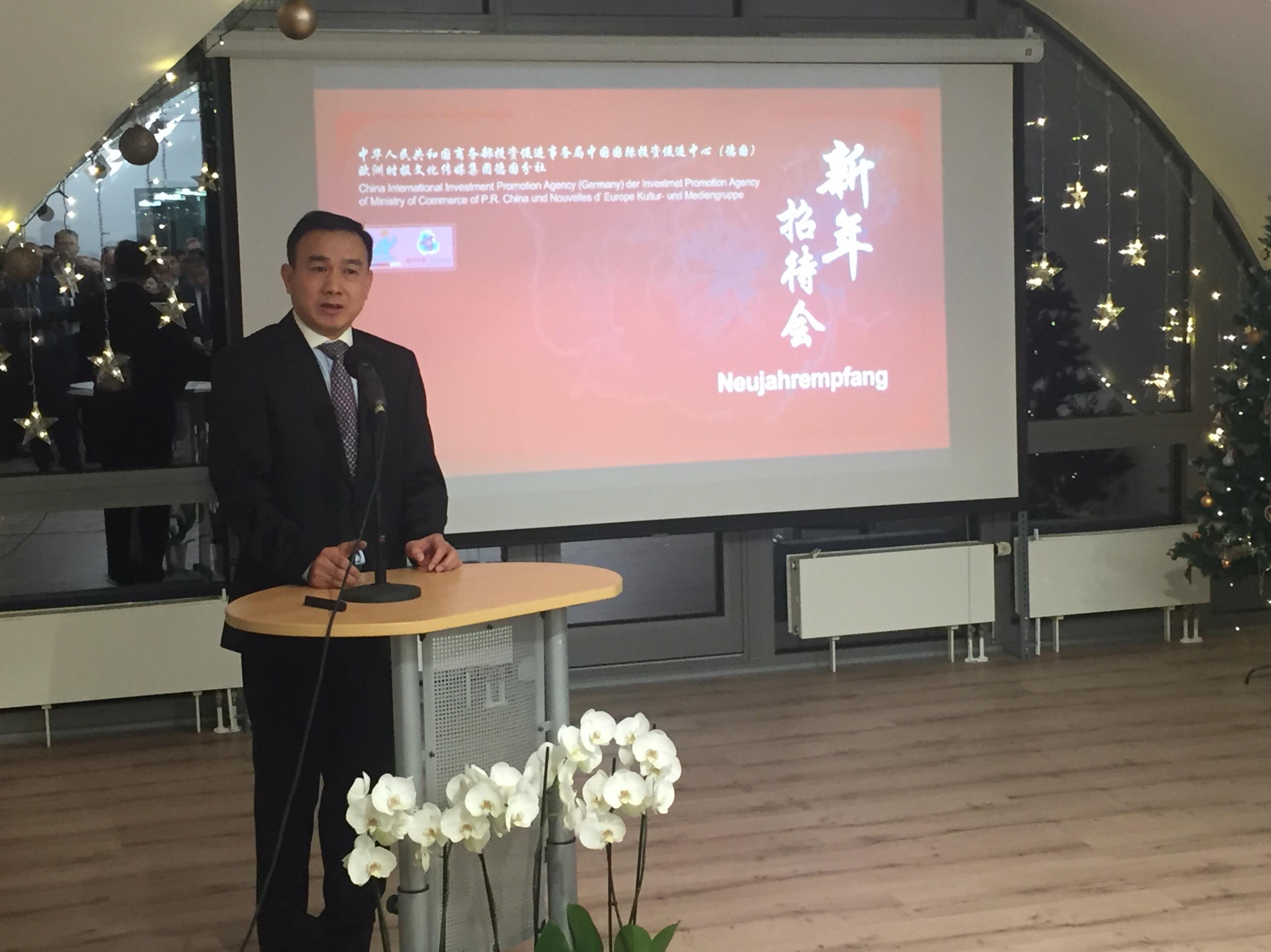 Botschaftsrat ZHU Weige spricht sich für gemeinsames Eintreten für Multilateralismus aus