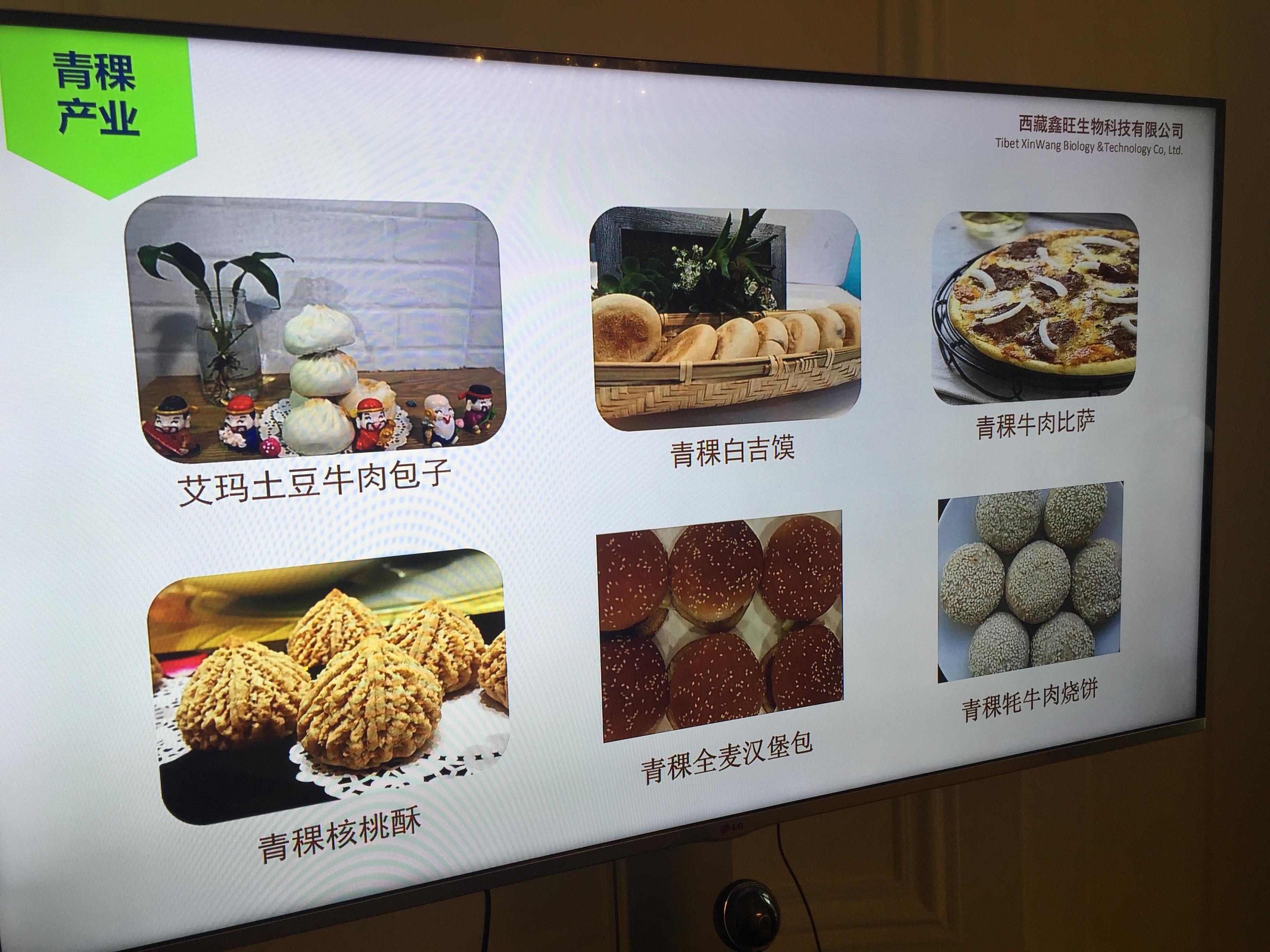 Präsentation hochwertiger Lebensmittel durch die Firma Ai Di