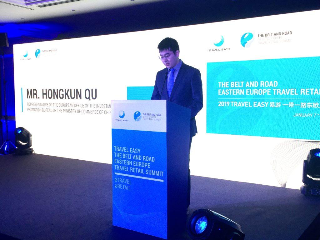 Seidenstraßeninitiative: QU Hongkun (CIIPA)