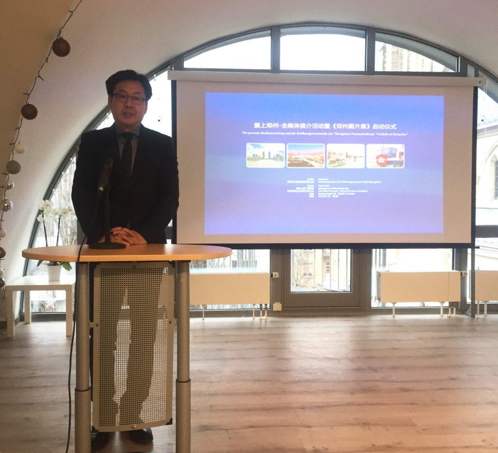 Ausstellung über Zhengzhou: Begrüßungsworte von Chefredakteur Hu