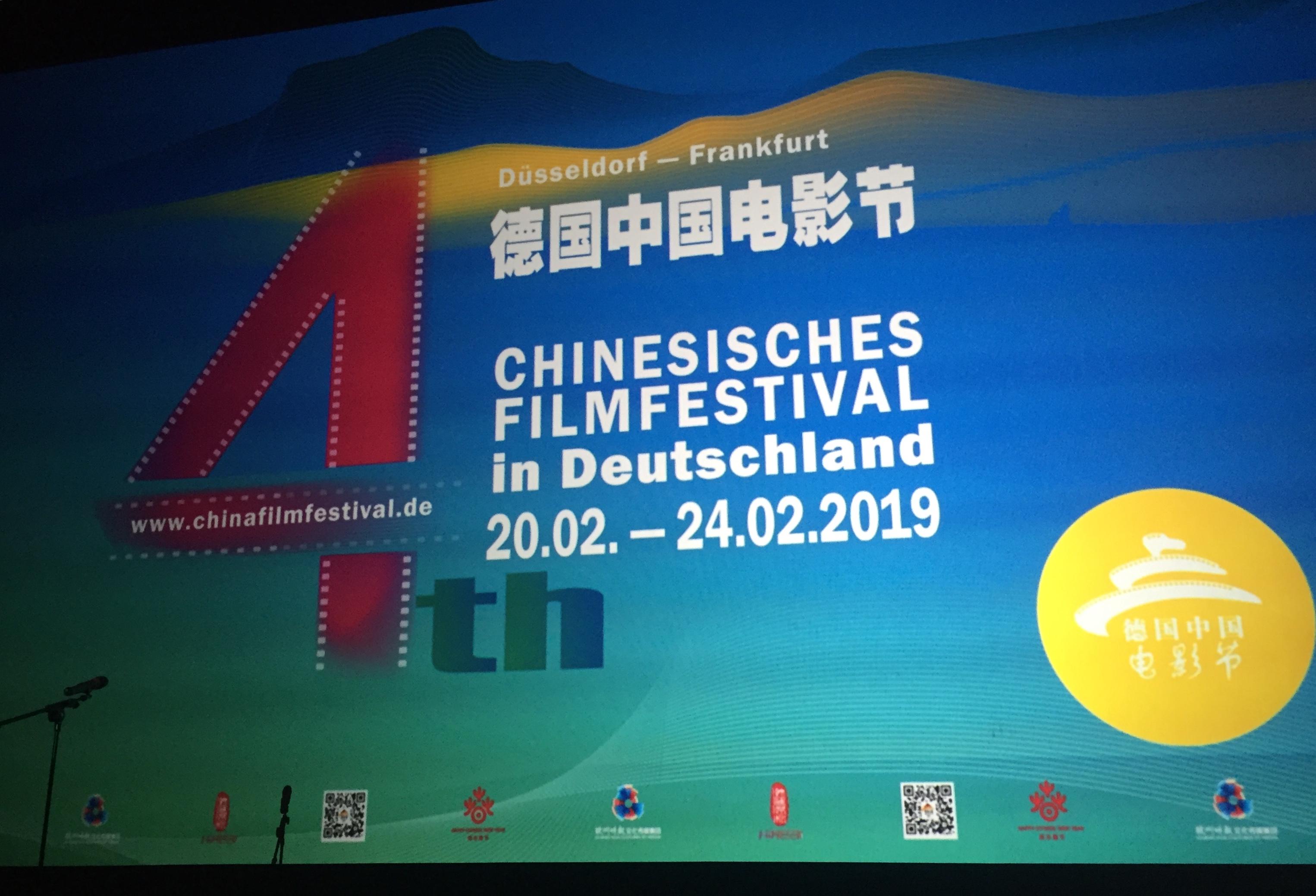 4. Chinesisches Filmfestival in Deutschland