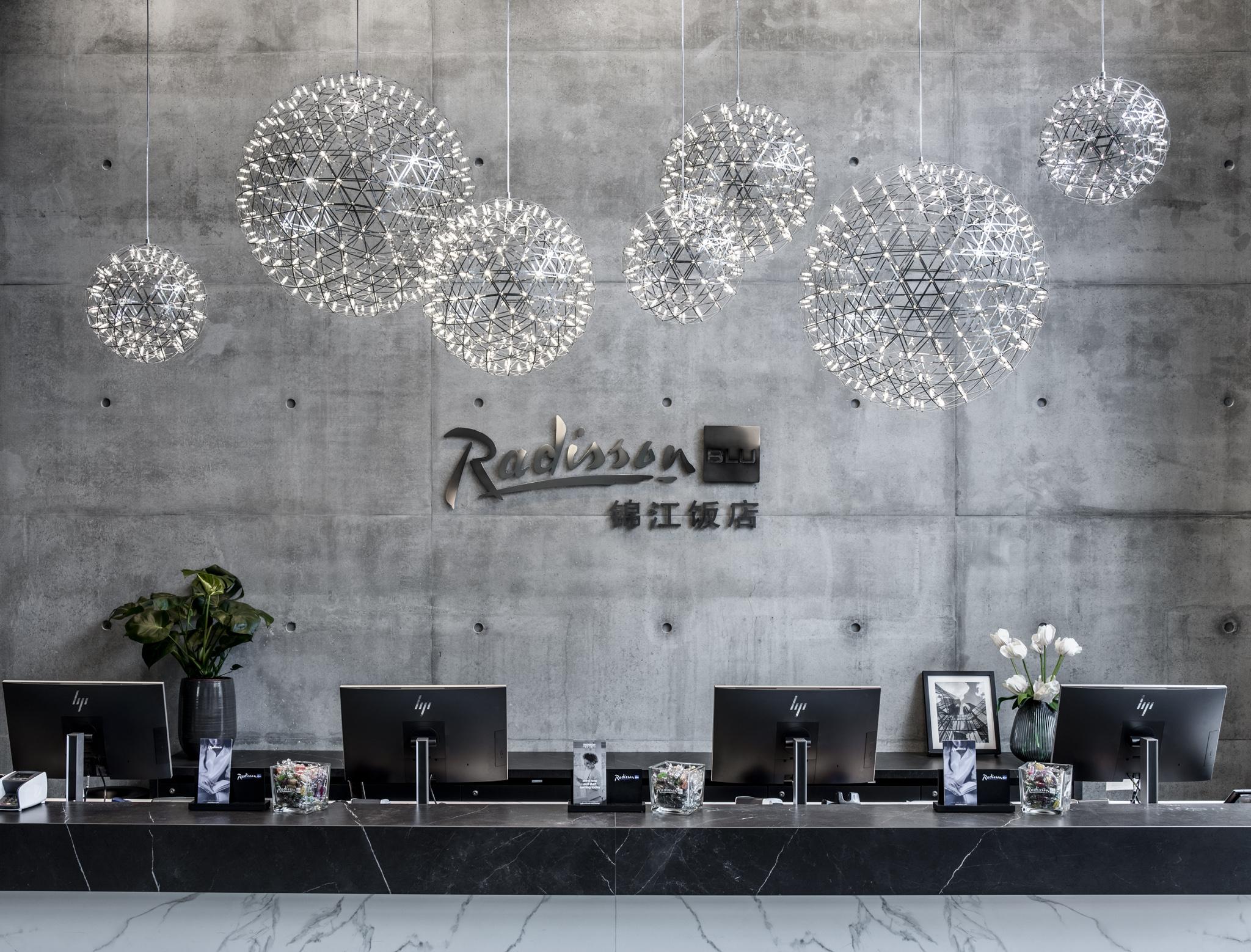 Das co-branded Hotel der Jin Jiang Gruppe und Radisson Blu