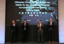 Kick-off zur Gründung der chinesisch-deutschen Städteallianz für Innovation, v.l.n.r. Staatssekretär a.D. Prof. Dr. Dieter Flämig, OB WANG Jianguo, LIU Jianxing (NDRC) und Sascha Schubert (Bundesverband Deutscher Start-ups)