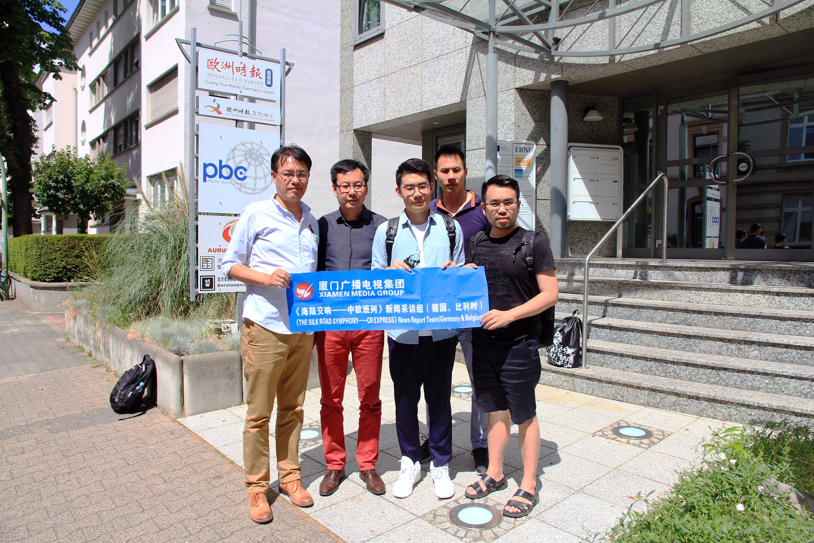 Besuch bei Guang Hua. 2.v.r. Chefredakteur HU Xudong